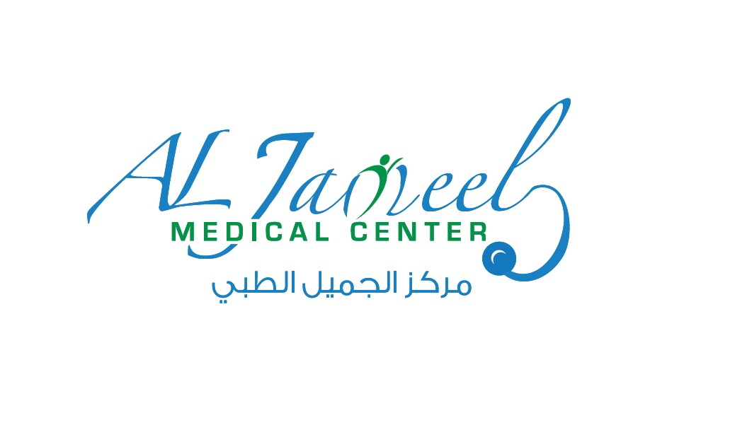 Al Jameel Medical Centre