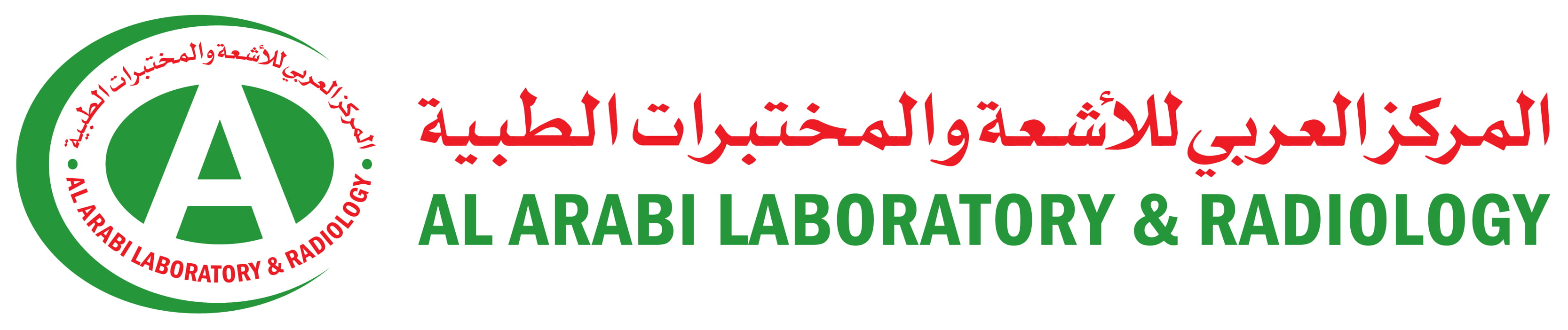 Al Arabi Laboratory and Radiology