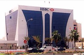 HSBC  HQ qatar