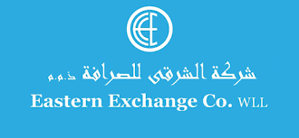 Eastern Exchange Qatar
