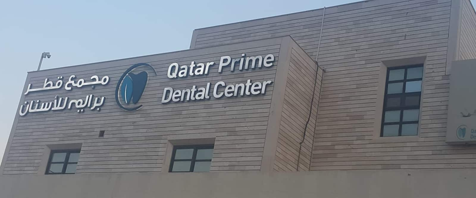 Dental Clinic in Doha