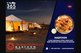 Arabian Night 2.0: Madfoon