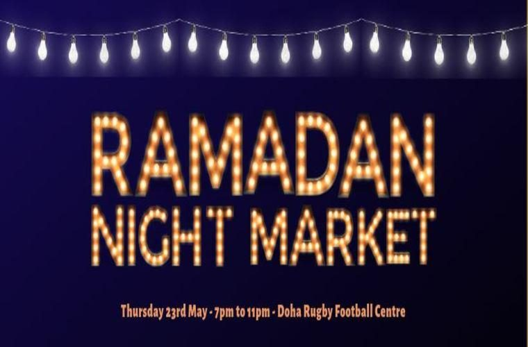 Ramadan Night Market at DRFC