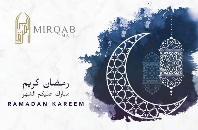 Mirqab Mall Ramadan 2019 Events