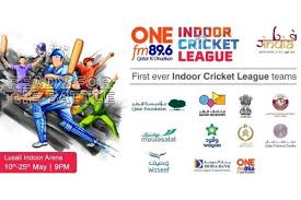 Indoor Cricket League 2019 at Lusail Sports Arena