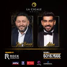 Ziad Bourji & Adam perform live in Qatar 2019!