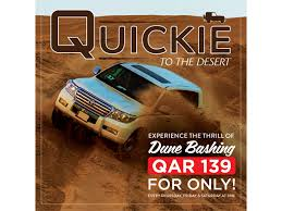 Quickie to the Desert OFFER
