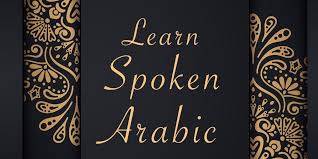 Spoken Arabic classes at Excellence Training Centre
