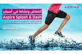 Aspire Splash and Dash at Aspire Zone