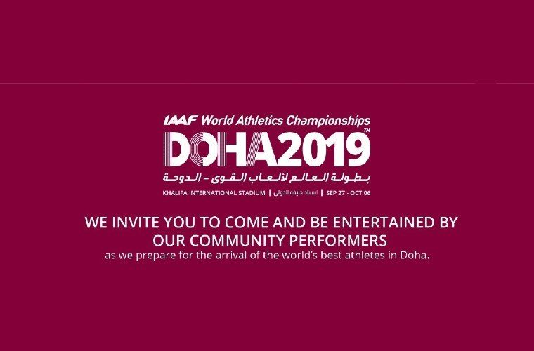 IAAF community performances at Doha Festival City