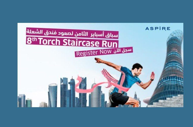 The 8th edition of the Torch Staircase Run