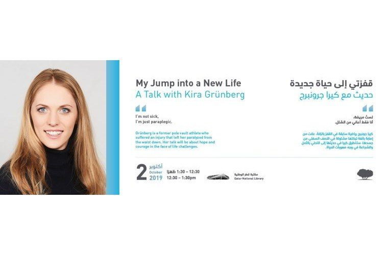 My Jump into a New Life - A Talk with Kira Grunberg
