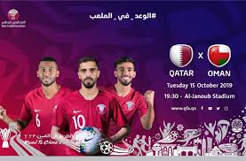 Qatar vs Oman Football match!