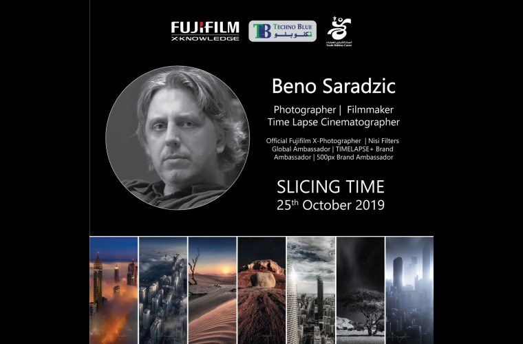 Beno Saradzic Photography Seminar at Katara