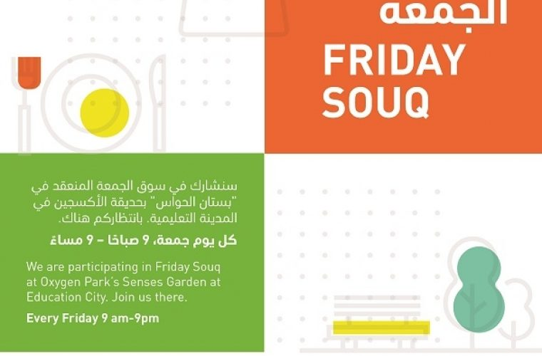 Friday Souq at Education City