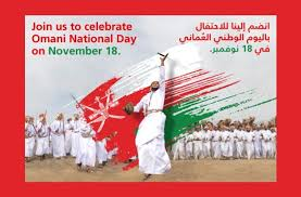 Oman National Day 2019 at Mall of Qatar