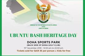 Ubuntu Bash - South African Heritage Day