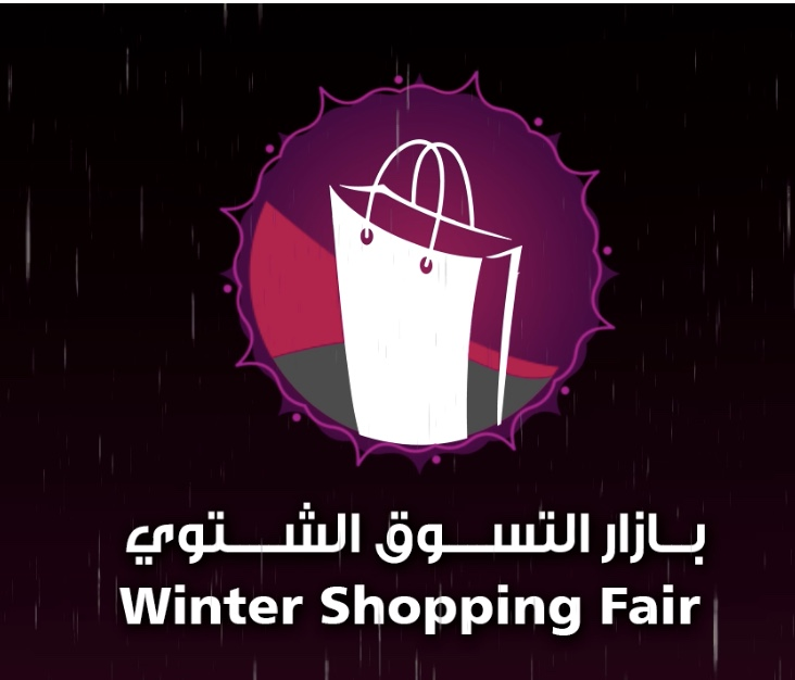 Winter Shopping Fair