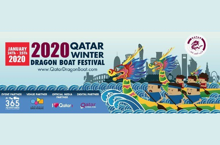 Qatar Winter Dragon Boat Festival 2020