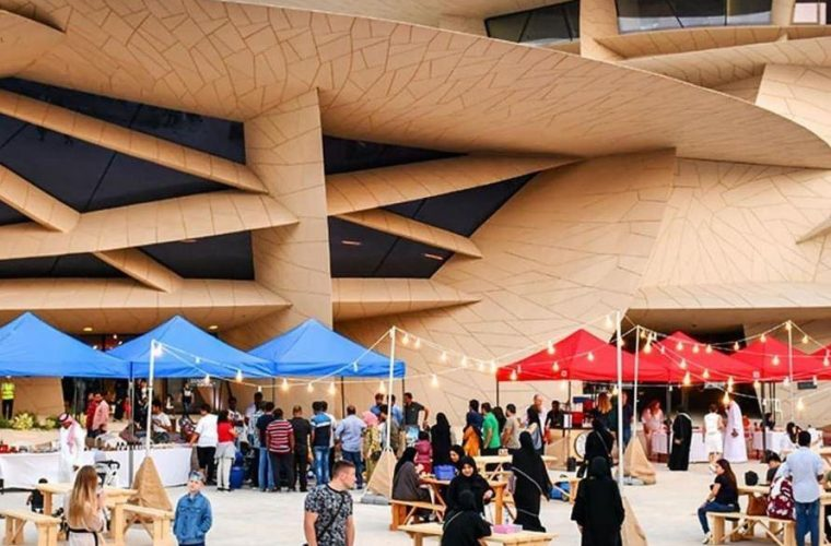 Baraha Souq at the National Museum of Qatar