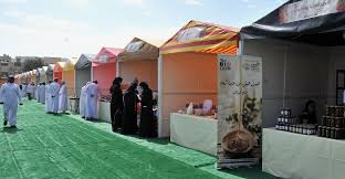 3rd Souq Waqif Honey Exhibition