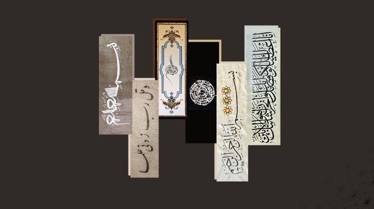 Calligraphies and Decorations Exhibition 2020