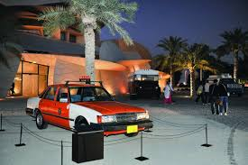 Qatar Classic Cars Contest and Exhibition 2020