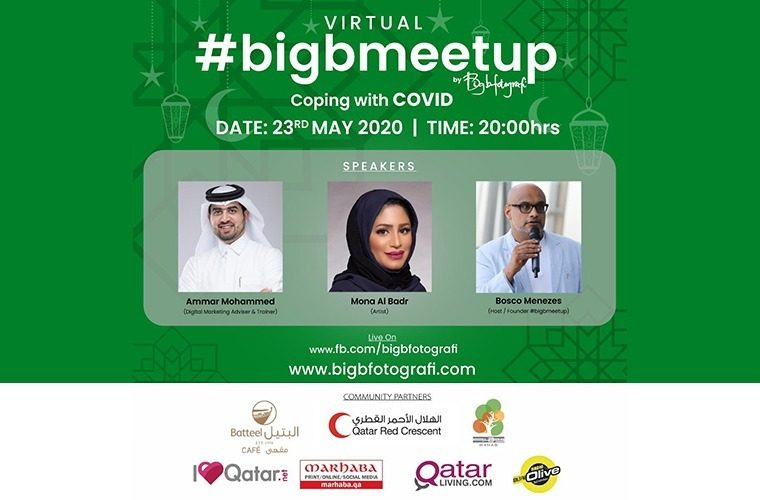 Virtual #BigBMeetUp on Coping with COVID-19