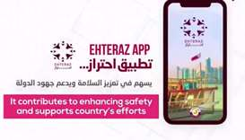 Ehteraz app updated with expanded security features