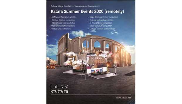 Katara's exciting line up of online summer events