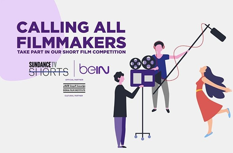 Short film competition by Sundance TV