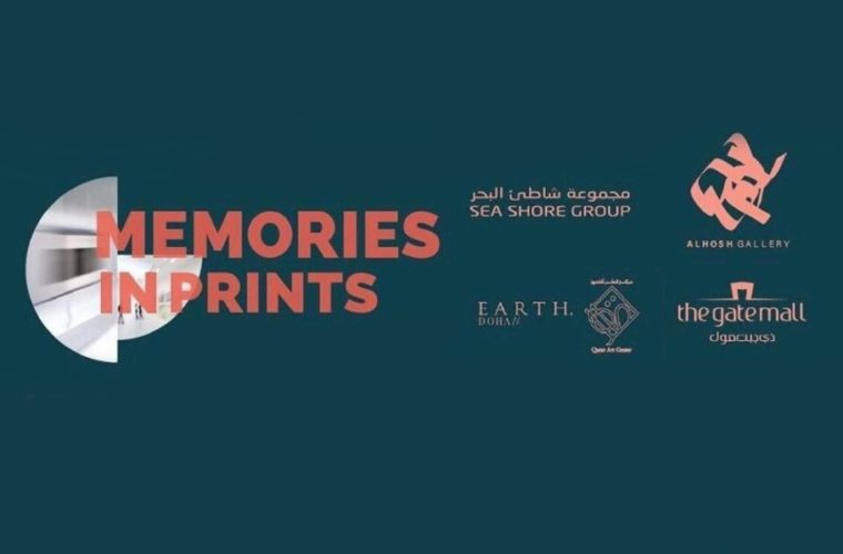 Memories in Prints at AlHosh Gallery