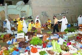 Qatar Municipality cracks down illegal street vendors