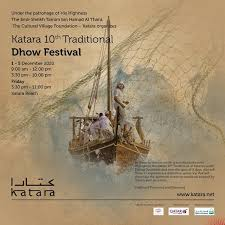 10th Katara Dhow Festival to kick off on December 1