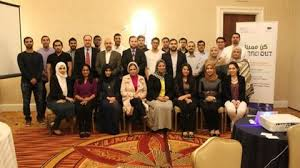 The annual Qatar Research Leadership Program gathering