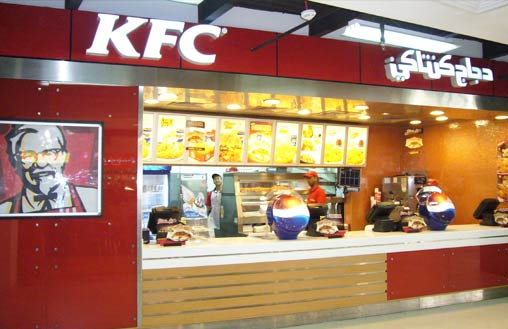 KFC Locations in Doha Qatar