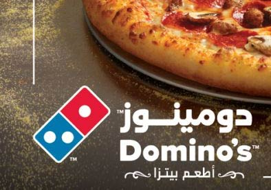 dominos locations in qatar