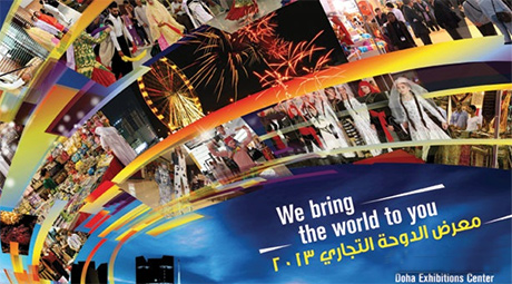 doha international trade fair